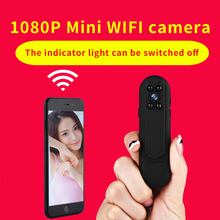 Support 128G Wireless Video Recording Camera for Smartphone Android and IOS 1080P High Resolution Pen Shape Camcorder(China)