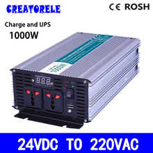 P1000-242-C UPS iverter 1000w 24v to 220v Pure Sine Wave off grid soIar iverter voItage converter with charger and UPS