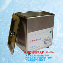 Household Glasses Jewelry Watches Medical Dentures Stainless Steel Ultrasonic Cleaning Machines