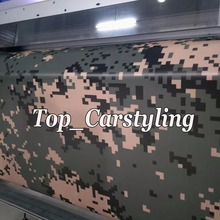 1.52x10m Digital Military Camouflage Vinyl For Car wrap ARMY GREEN Camo film skin Motorcycle Bike Vehicle Wraps Covering foil