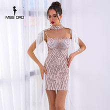 Missord 2017 Sexy High Neck Sleeveless Geometric Pattern Sequins Tassel Elegant Dress FT8775(China)