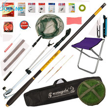 22PCS/Set Accessories 3.6M Carbon Rod Combo Carp Fishing Rod Ultra-light Super-hard Competition Rod Set Outdoor Fishing Combo
