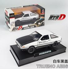 Toyota AE86 INITIAL D 1:28 car model pull back sound light boy gift box kids Fast & Furious Japan anime movie sports car racing