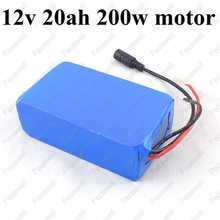 Brand 12v 20ah lithium ion battery 12v pack 20A discharge for backup power golf trolly cart 150w 200w amplifier kit + 3A charger(China)