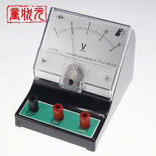 2.5 3V15V DC Voltage Voltmeter School Physical Electrical Teaching Aids Physics experiment equipment M-1287