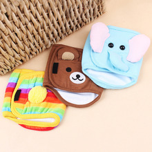 For Pet Dogs Cute Cotton Physiological Underwear Wrap Belly Band Nappy Pants Pets Tighten Sanitary Briefs Pants for Male Dog