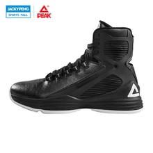 PEAK GALAXY High Quality Basketball Shoes Men's Outdoor Sports Sneakers Training Basketball Athletic Boots Brand Shoes