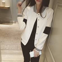2017 new Spring coat colours leisure  sweater Korean black and white color block baseball uniform jacket female cardigan