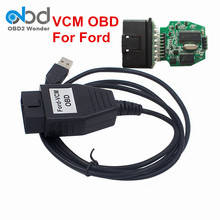 Super OBD2 Diagnostic Scanner For FORD-VCM OBD Auto USB Diagnostic Cable For FORD VCM OBD For FORD/Mazda CNP Free Shipping
