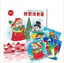 2017 new product painting Christmas series children's coloring book brief strokes graffiti coloring book FR46