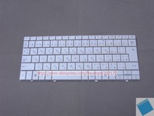 Brand New White  Laptop   Keyboard  537953-291 537753-291  6037B0043012 For  HP MINI 110 series   (Japan)