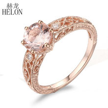 HELON 6mm to 7mm Round Shape 1.37ct Morganite Solid 10K Rose Gold Natural Diamond Engagement Gemstone Women's Jewelry Fine Ring