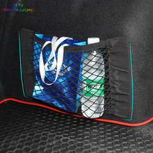 Car Seat Back Trunk Storage Net String Bag Add On For Geely Vision SC7 MK CK Cross Gleagle SC7 Englon SC5 SC6 SC7 Panda