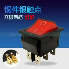 Double rocker switch rocker power switch button red silver contacts 6 feet 2 stalls with light KCD2/3/4/7