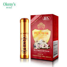 Okeny's 2016 new Men Aphrodisiac developpe sex spray for male erection penis enlargement prevent premature ejaculation Delay