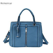 Mschastiye 2017 Women spring new fashion Handbag Ladies shoulder bag Solid Women Messenger bag  Blue Black wild Zipper Tote Bags