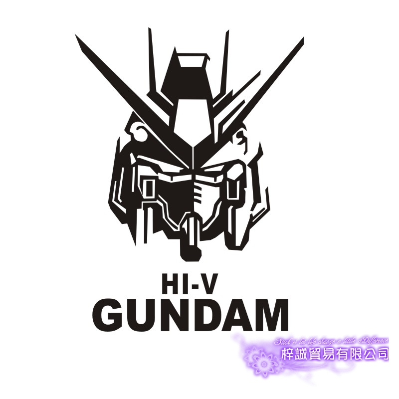 Pegatina GUNDAM Sticker Anime Cartoon Car Decal Sticker Hi-V Vinyl Wall Stickers  Decor Home Decoration