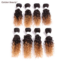 8-14inch 8pcs/pack Ombre Colored Jerry Curly Synthetic Hair Weave Sew in hair Extensions for black women Golden Beauty