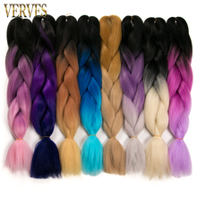 Synthetic Two Tone High Temperature Fiber Ombre Braiding Hair 5 piece 24 inch VERVES Jumbo Braids Hair Extensions