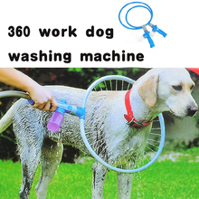 High Quality Pet Dog Cat Bathing Cleaner Easy Used 360 Degree Dog Washing Machine Shower Tool Pet Washing Easy Accept  kjl006