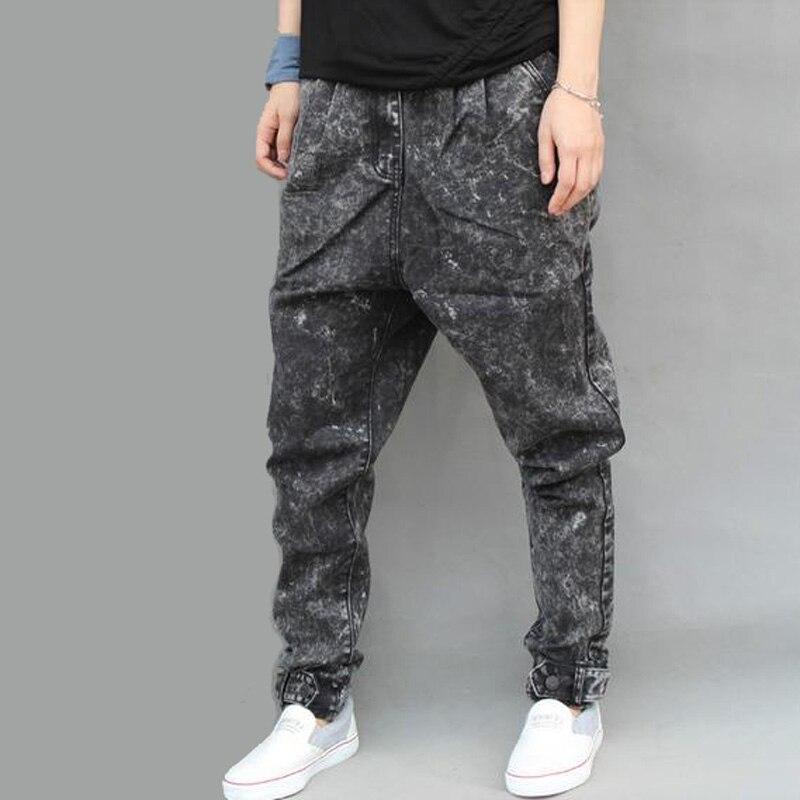 2017  plus size plus size male pure cotton harem  low crotch pencil casual men jeans size  36-42Одежда и ак�е��уары<br><br><br>Aliexpress