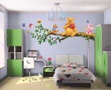 Winnie The Pooh Flowers Wall Decals Sticker Decor PVC Removable Kids Nursery C01(China)