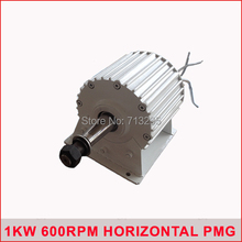 1000W 1KW 600RPM 56VDC low rpm horizontal wind alternator/ permanent magnet ac alternator(China)