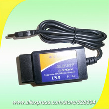 Shipping optional obd2 OBDII Car code scanner usb diagnostic interface support all OBD II protocols ELM327 USB Cable CP2102(China)