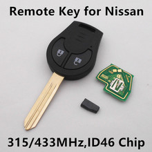 Car Remote Key for Nissan 350Z Altima Armada Cube Juke Maxima March Sunny X-Trail Tiida Qashqai Pathfinder Rogue Sentra Versa