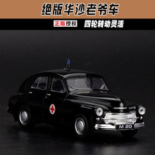 Candice guo alloy car model Warsaw bubble black M20 Soviet Union mini ambulance wheel move collection birthday present gift 1pc