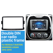 Double Din Car Radio Fascia for 2012-2014 RENAULT DUSTER SANDERO LOGAN Auto Stereo Interface DVD Player Panel Dash Trim Kits