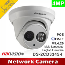 Free shipping Hikvision DS-2CD3345-I replace DS-2CD2345-I DS-2CD2342WD-I 4MP array 30m  Network Dome security ip camera CCTV