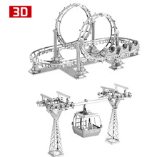 2pcs 3D Metal Nano Puzzle Roller Coaster Cable Car Assemble Model Kit DIY 3D Laser Cut Jigsaw Toy(China)