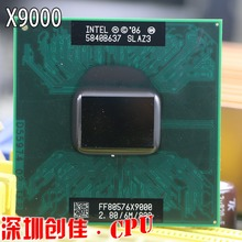 Original Intel Top Core 2 Extreme X9000 cpu processor 2.8GHz 6MB 800MHz socket P scrattered pieces For GM965 PM965 T9300 t9500(China)