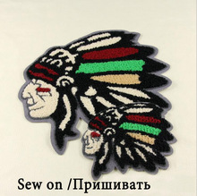 5Pcs/lot 2017 new the Indians people style towel embroidery patch wholesale clothing patch sew on clothes accessories AC999(China)