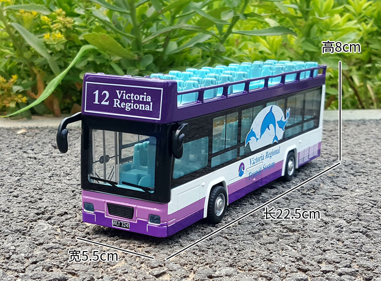 132 Double-decker Sightseeing Bus (18)