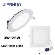 LED Panel Light 3W~25W Round Square Led Ceiling panel Light Panel lamp home decoration round square Led Panel Downlight Lamps AE