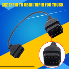 High Quality GAZ 12Pin To OBD2 OBD 2 OBD II 16Pin Male to Female Diesel Heavy Duty Truck Diagnostic Tool Connector Adapter Cable