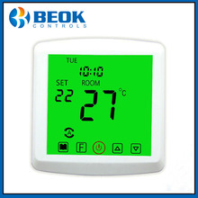 TST80-WP 3A Green Touch Screen Thermostat Weekly Programmable Heating Thermostat for Underfloor Heating System