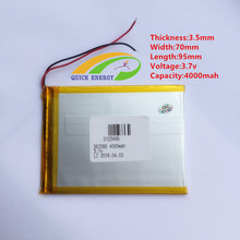 357095 polymer lithium battery 4000Mah plus protection board factory direct