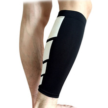 1 PC football Basketball Sport Bicycle Calf Leg Brace Support Stretch Sleeve Compression Exercise Leggings free shipping(China)
