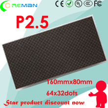 Special price CE rohs SMD2121 2.5mm led pixel module fixing rental led display video wall module unit p1 p0.8 p3 p4 p3.91 p4.81(China)