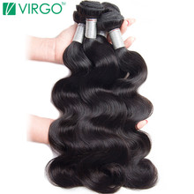 Volys Virgo Hair Products Brazilian Body Wave Hair Bundles Human Hair Weave Bundles Remy Hair Natural Black 1 Piece(China)