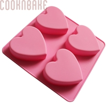 COOKNBAKE DIY Silicone Mold for Handmade Soap Cake 4 Holes Heart SSCM-001-23(China)