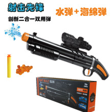 The new 2016 selling children's toy gun shooting toy manufacturers selling military model of soft water ejection water guns