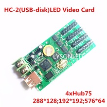 Asynchronous HC-2 U-disk Full color LED Video Card 4*HUB75E Support 1/32 Scan LED Display,RGB LED Video Screen Controller(China)