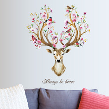 artificial reindeer wallpaper self adhesive poster home living room saloon store decor flower deer head wall sticker(China)