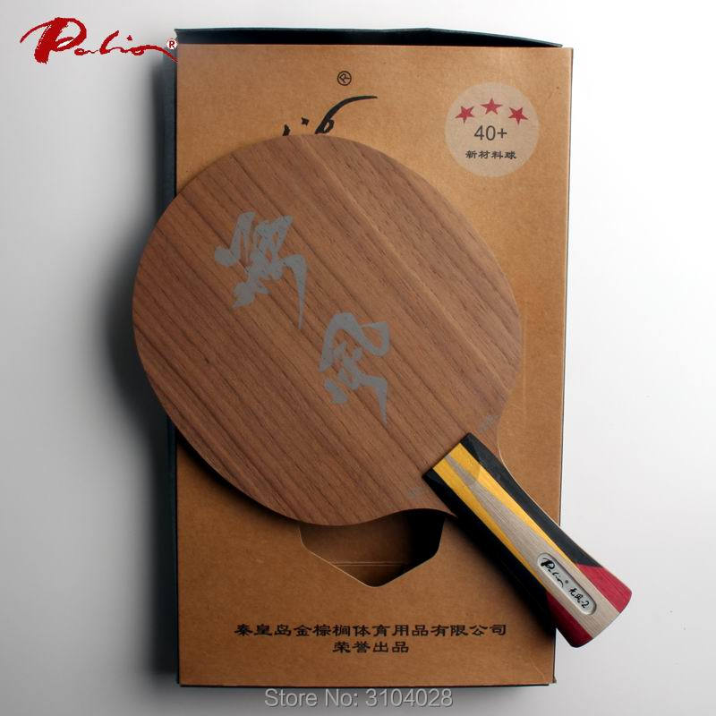 Palio official calm 02 calm-2 table tennis blade 5wood 2carbon blade fast attack with loop ping pong game<br>