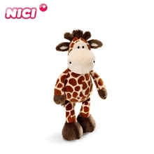 25cm High quality Cute Germany NICI Jungle Brother Giraffe Plush Doll for children birthday gifts 1pcs