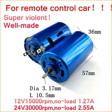 1X Strong Ultra-high speed blue shell 550 ship model motor,BLUE strong magnet With Fan motor,12V15000rpm For remote control car